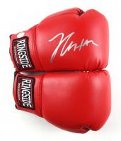 Julio Cesar Chavez Sr. Signed Pair of Ringside Boxing Gloves (JSA COA) at PristineAuction.com