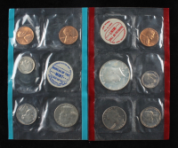 1968 United States Mint Set with Envelope (See Description) at PristineAuction.com