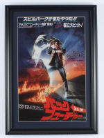 """Hong Kong's """"Back to The Future"""" Framed 15x21 Movie Poster Display at PristineAuction.com"""
