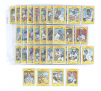 1981 Kellogg's Baseball Complete Set of (66) Cards with Nolan Ryan #6, George Brett #8, Rickey Henderson #33, Mike Schmidt #5 at PristineAuction.com