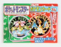 1997 Topsun Pokemon Pack with (2) Cards at PristineAuction.com