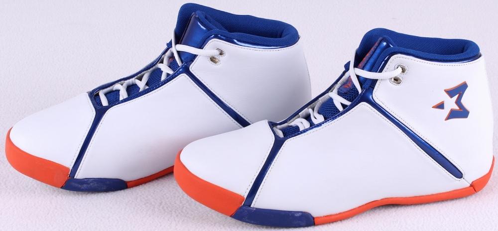 nb 574 Basketball