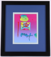 """Peter Max """"Flower Jumper Over Sunrise"""" Signed 8.5"""" x 11"""" Original Acrylic Mixed Media Painting 1/1 (Custom Framed to 18.5"""" x 21"""") (Max LOA)"""