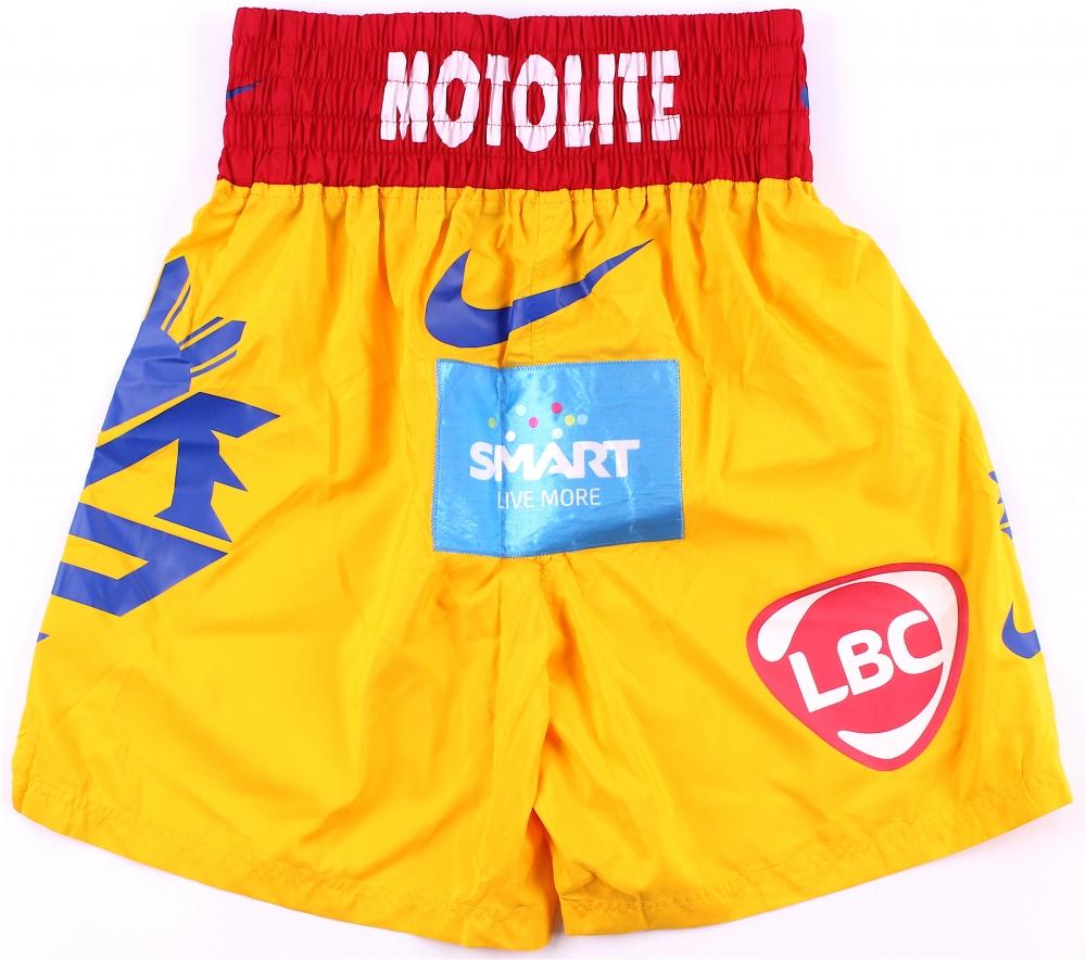 Nike Boxing Shorts