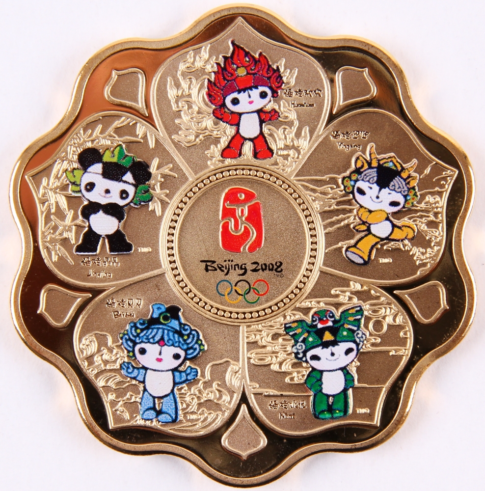 Online sports memorabilia auction pristine auction 2008 beijing olympics gold plated commemorative medallion in case at pristineauction biocorpaavc Choice Image