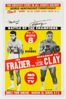 "Muhammad Ali & Joe Fraizer Signed ""Fight of the Century 03/08/1971"" 14x22 Madison Square Garden Fight Poster (JSA ALOA) at PristineAuction.com"