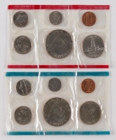 1975 United States Mint Uncirculated Set of (12) Coins at PristineAuction.com