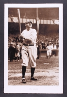 "The Hulton Archive - Babe Ruth ""The Babe"" Limited Edition 15"" x 23"" Fine Art Giclee on Paper #10/275 (PA LOA)"