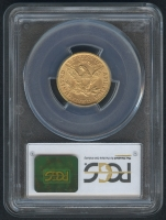 1895 $5 Five Dollars Liberty Head Half Eagle Gold Coin (PCGS MS 63) at PristineAuction.com