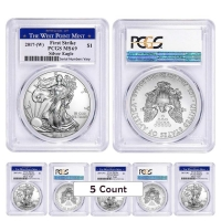 Lot of (5) 2017-W 1 oz Silver American Eagle $1 Coins - First Strike (West Point) (PCGS MS 69) at PristineAuction.com