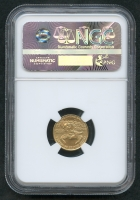1986 Eagle Gold $5 Coin (MS 69) at PristineAuction.com