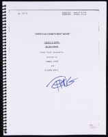 """Tommy Chong Signed """"Cheech and Chong's Next Movie"""" Full Script (JSA COA) at PristineAuction.com"""