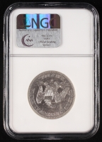 1861 SS Republic Liberty Seated Half Dollar Original Shipwreck Coin Set with Wooden Display Box (NGC Encapsulated) at PristineAuction.com