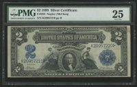 1899 $2 Two Dollars U.S. Silver Certificate Blue Seal Large Size Currency Bank Note Bill (PMG 25)