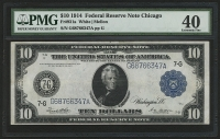 1914 $10 Ten Dollars U.S. Blue Seal Federal Reserve Large Size Bank Note Chicago (PMG 40)