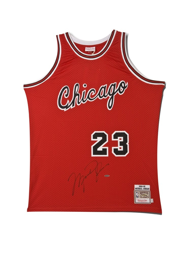 Michael Jordan Signed Bulls Rookie Jersey (UDA) at PristineAuction.com