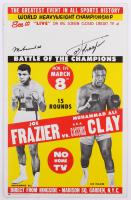 "Muhammad Ali AKA ""Cassius Clay"" & Joe Frazier Signed ""Fight of the Century"" 14x22 Original March 8th, 1971 Fight Poster (JSA ALOA)"