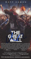 "Matt Damon Signed LE ""The Great Wall"" Regal Collectible Movie Ticket (JSA COA)"