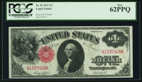 1917 $1 One Dollar Legal Tender Large Bank Note (PCGS 62) (PPQ)
