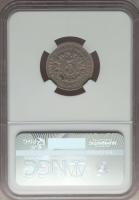 1866 5¢ Shield Nickel - Rays (NGC AU 53) at PristineAuction.com