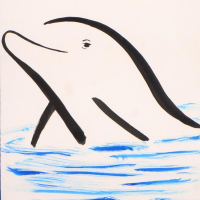 "Wyland Signed ""Dolphin"" 16x20 Custom Framed Original Sumi Ink & Watercolor Painting at PristineAuction.com"