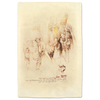 "Brachi Horen Signed ""Children With Torah"" 15x23 Hand-Embellished Mixed Media with Goldleaf at PristineAuction.com"