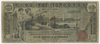 "1896 $1 One Dollar ""Educational Series"" U.S. Silver Certificate Large Size Bank Note"