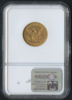 1855 $5 Liberty Head Half Eagle Gold Coin (NGC AU 55) at PristineAuction.com