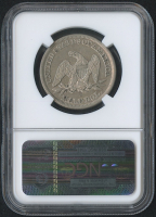 1858-S 50¢ Seated Liberty Half Dollar (NGC XF 40) at PristineAuction.com