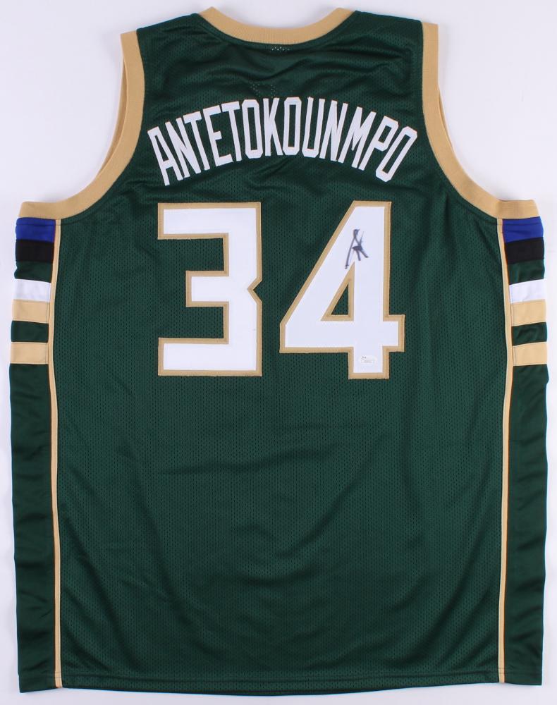 Giannis Antetokounmpo Signed Bucks Jersey (JSA COA ...