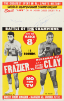 "Muhammad Ali ""AKA Cassius Clay"" & Joe Frazier Signed ""Fight of the Century"" 14x22 Original 1971 Fight Poster (JSA ALOA)"