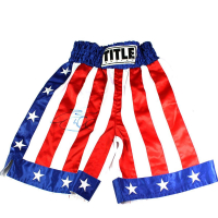Sylvester Stallone Signed USA Boxing Trunks (Beckett COA)
