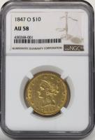 1847-O $10 Liberty Head Gold Eagle (NGC AU 58)