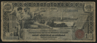 1896 $1 One Dollar U.S. Silver Certificate Red Seal Large Size Currency Bank Note